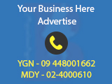 Yangon Directory, My Yangon Advertise with us