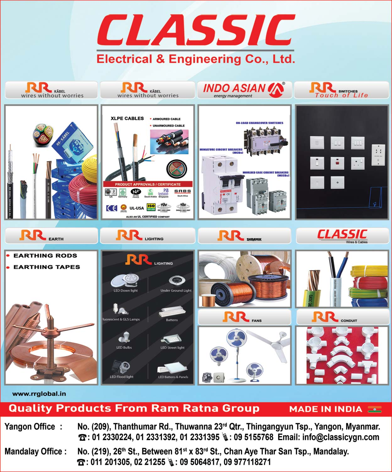 Classic Electrical & Engineering Co., Ltd.Cables & Wires [Manu/Dist]