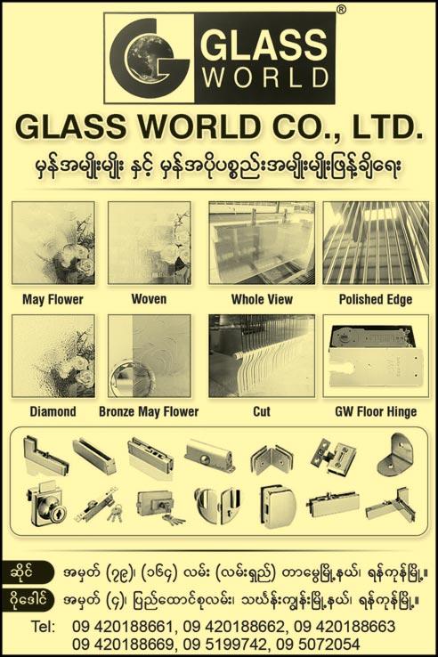 Glass World Co., Ltd. Glass Plates & Mirrors