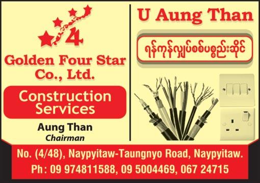 Golden Four Star Co., Ltd. Construction Services