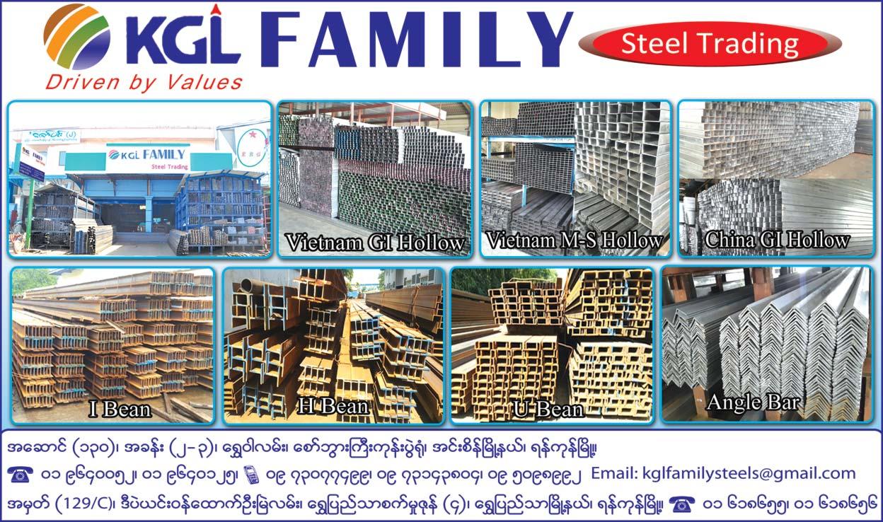 KGL FAMILYBuilding Materials