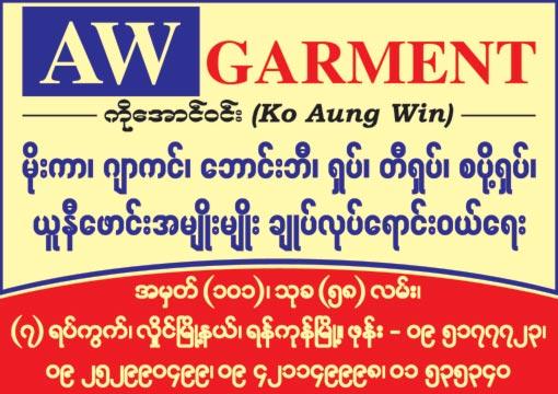 Ko Aung Win Garment Garment Industries