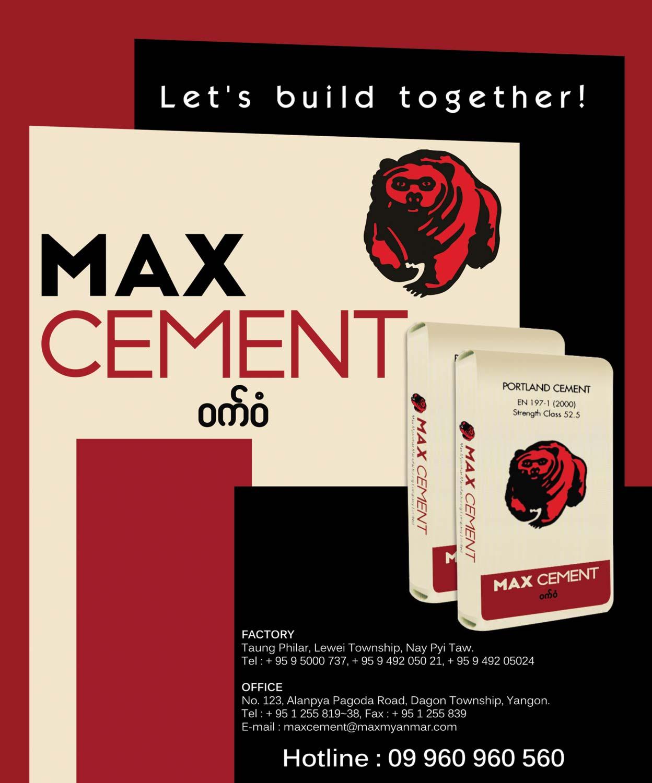 Max CementCement