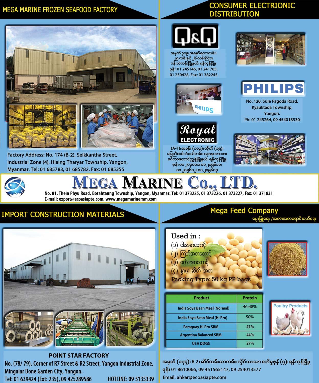 Mega MarineExport & Import Companies