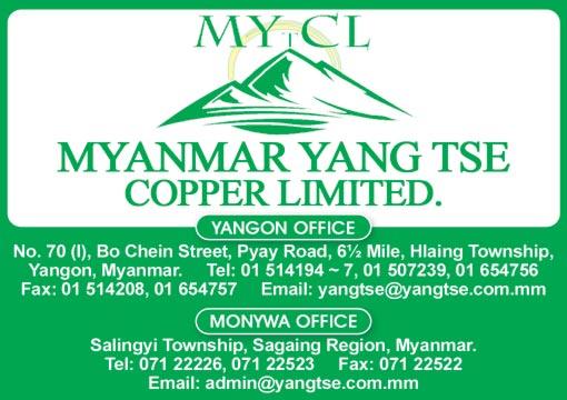 Myanmar Yang Tse Copper Limited Mining Companies