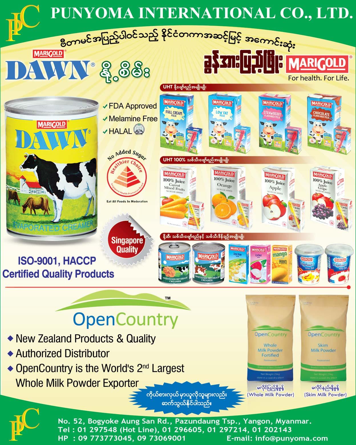 PUNYOMA INTERNATIONAL CO., LTD.Dairies