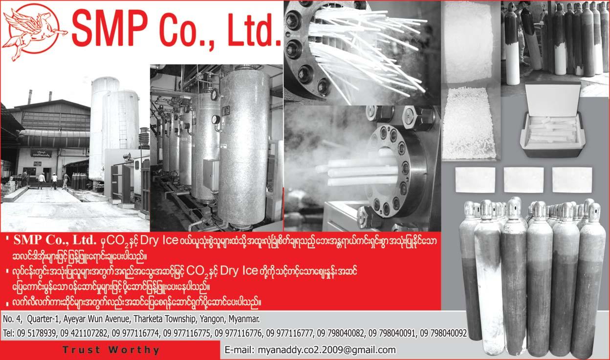 SMP Co., Ltd. Laboratories