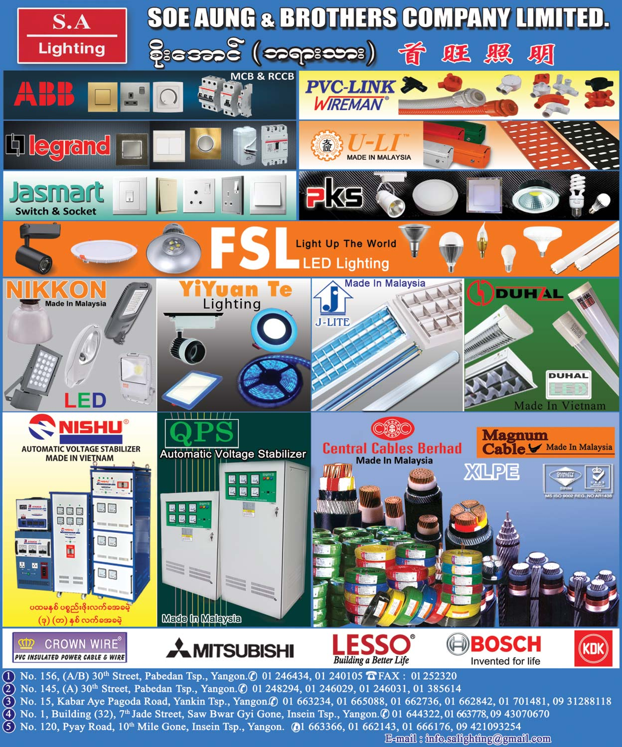 Soe Aung & Brothers Company Limited.Electrical Goods Sales