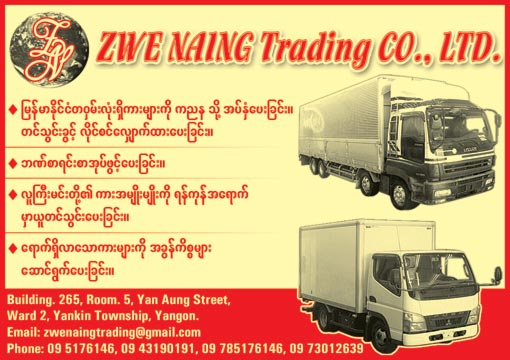 Zwe Naing Trading Co., Ltd. Car & Truck Dealers & Importers