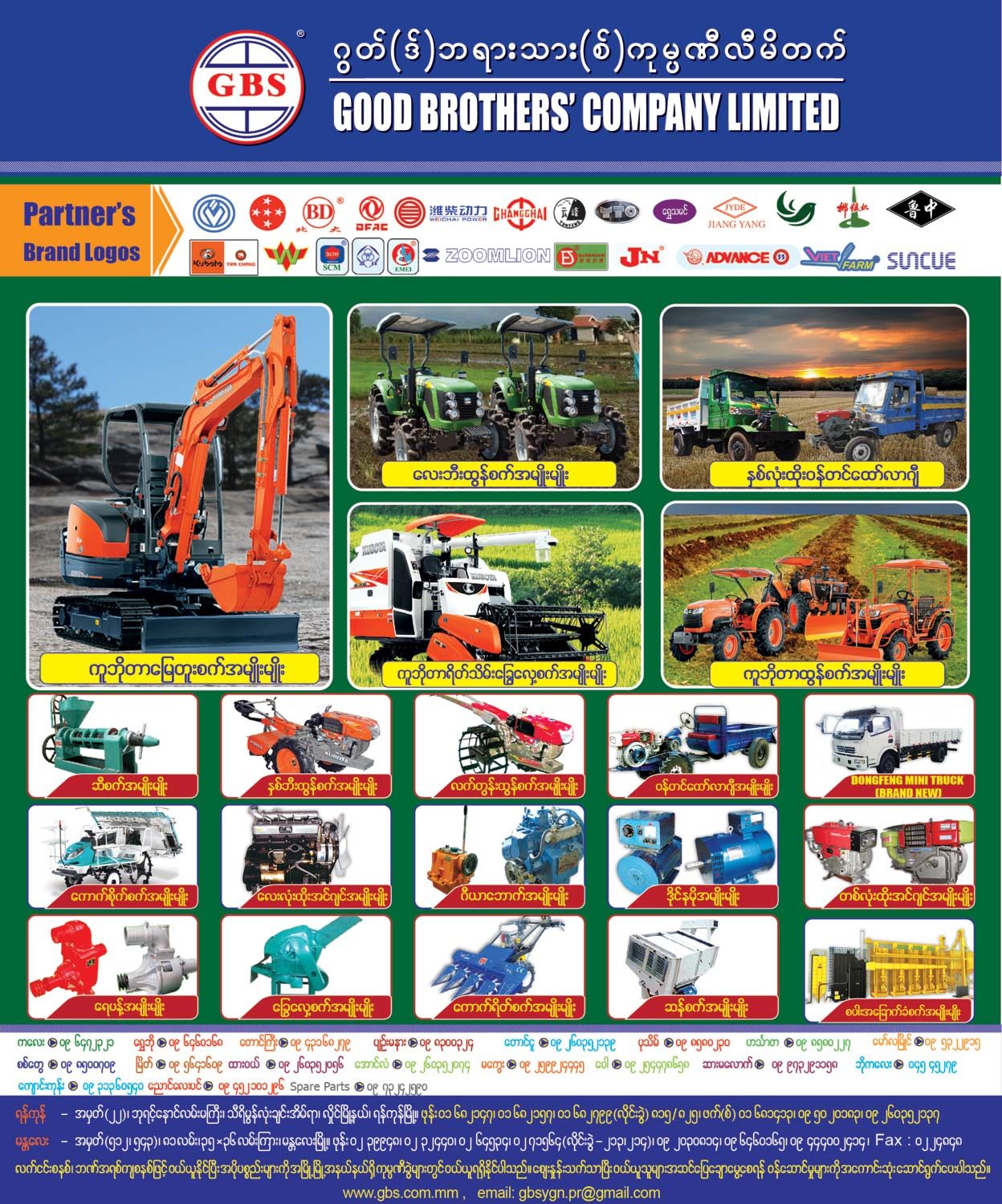 Good Brothers' Company LimitedAgricultural Chemical Dealers