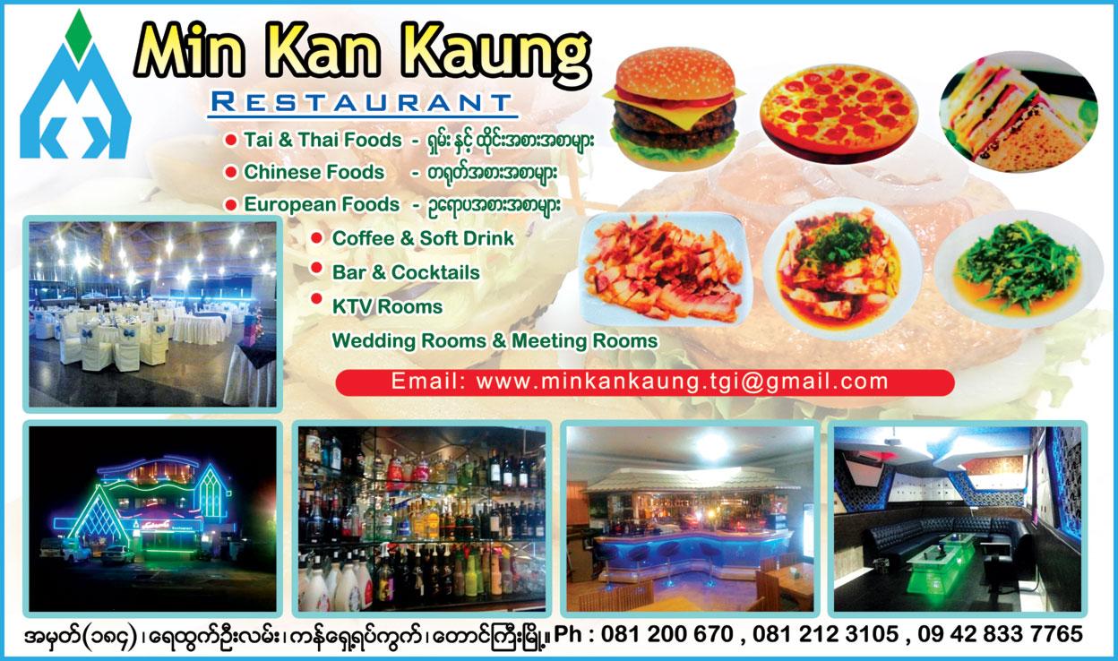 Min Kan KaungFood Stalls