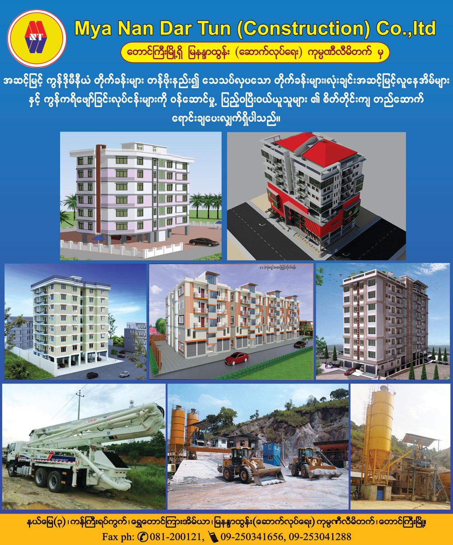 Mya Nandar TunConstruction Services