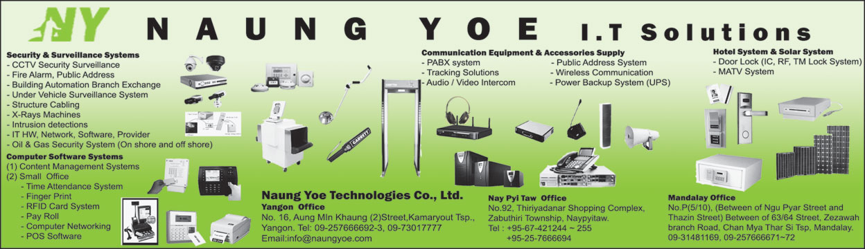 Naung Yoe Security Systems & Equipment