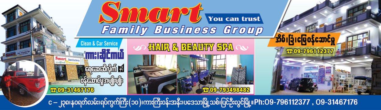 2018/Mandalay/MBDL/Smart(Car-Servicings)_0336.jpg