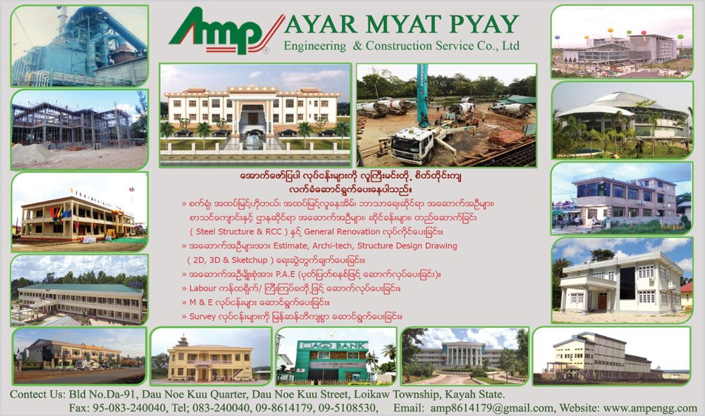 Ayar Myat PyaeConstruction Services