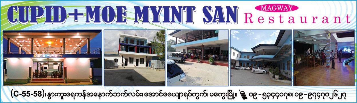2018/Mandalay/MBDU/CUPID+Moe-Myint-San(Food-Stalls)_0401.jpg