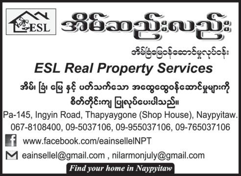 2018/Mandalay/MBDU/Eain-Saellel(Real-Estate&Agents)_0618.jpg