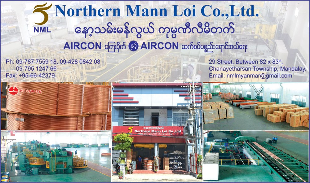 Northern Mann Loi Co.,LtdAir Conditioning Equipment Sales & Repair