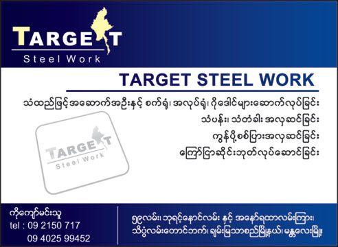 2018/Mandalay/MBDU/TARGET(Metal-Doors-&-Others)_1897.jpg