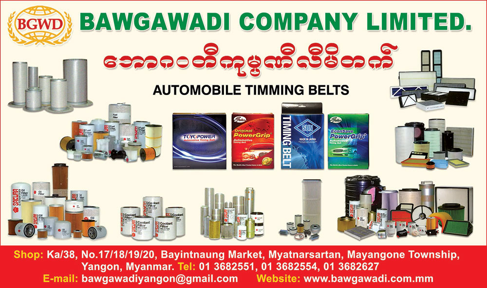Bawgawadi Company LimitedCar Spare Parts & Accessories