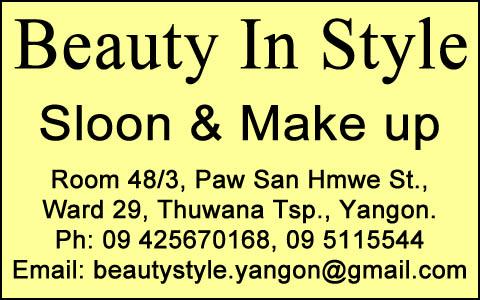 2018/Yangon/MBDL/Beauty-In-Style_Beauty-Parlours_1693.jpg