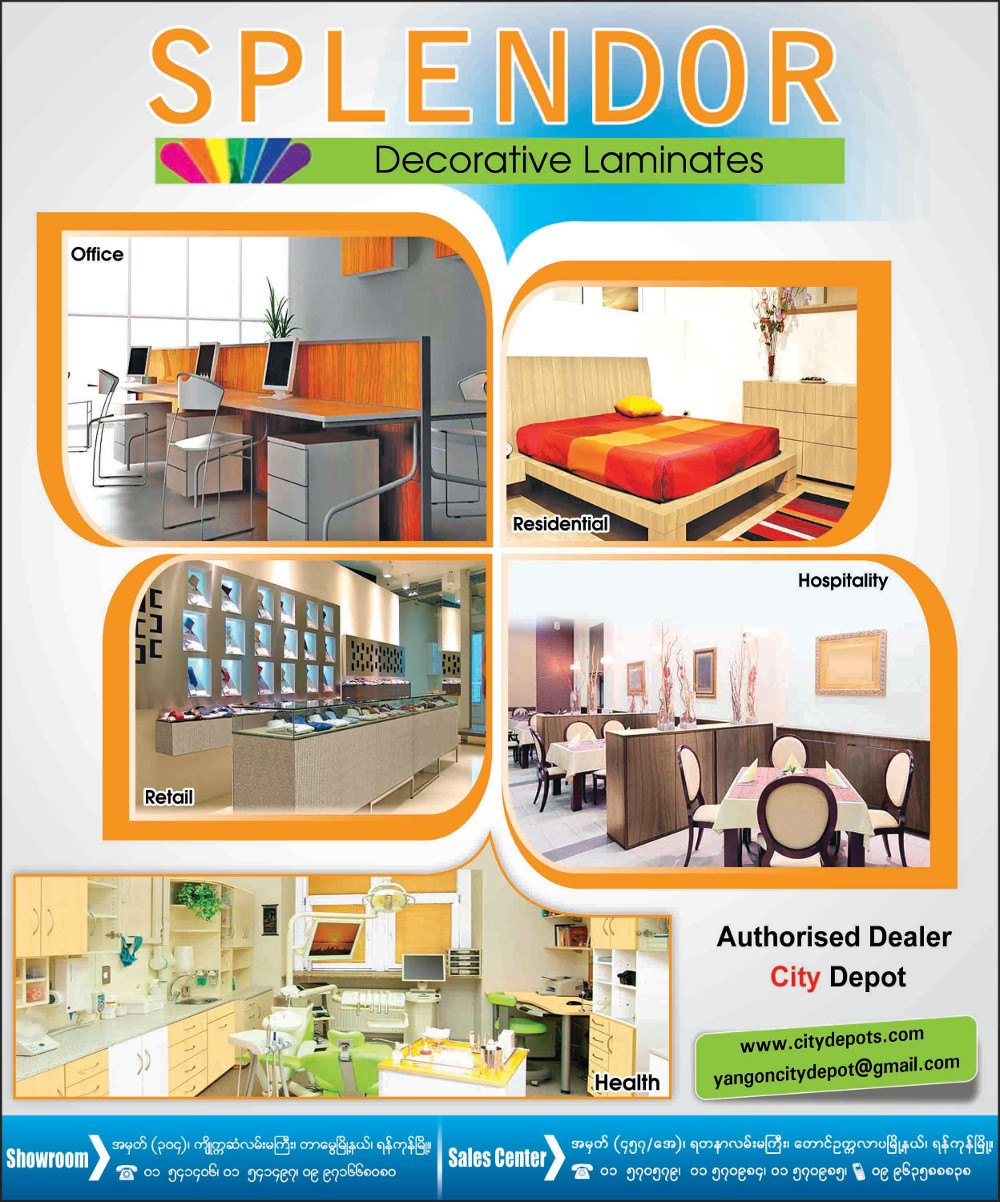 City DepotInterior Decoration Materials & Services