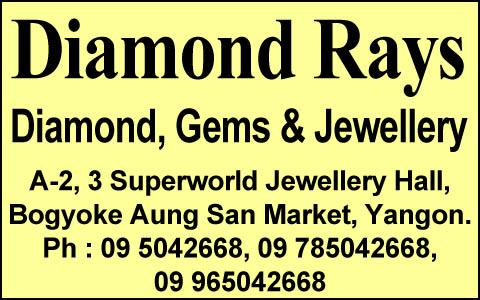 2018/Yangon/MBDL/Diamond-Rays_Diamonds_1511.jpg