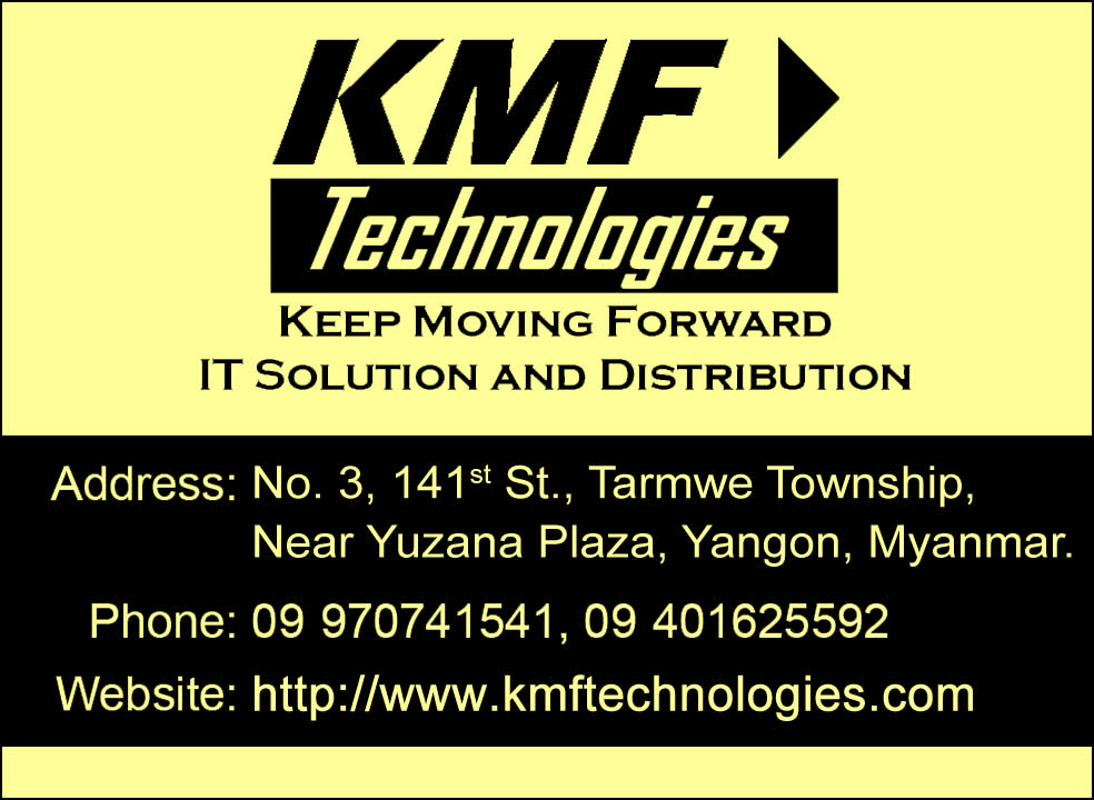 2018/Yangon/MBDL/KMF-Technologies_Computer-Software-Dealers_1385.jpg