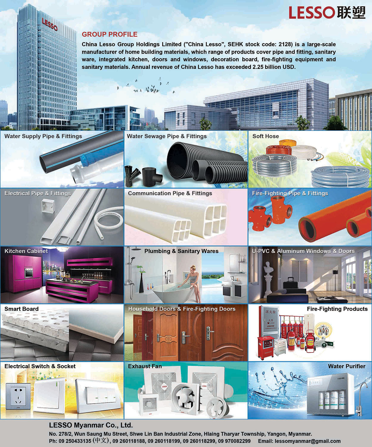 Lesso Myanmar Co., Ltd.Building Materials