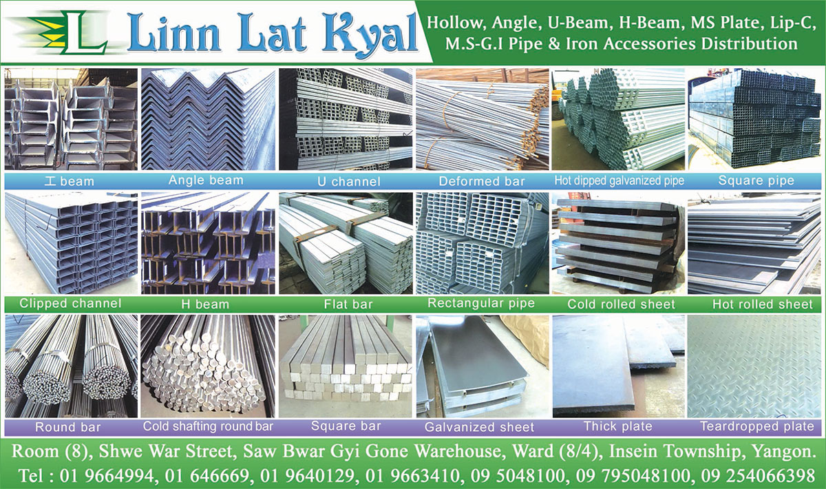 Linn Lat KyalHardware Merchants & Ironmongers