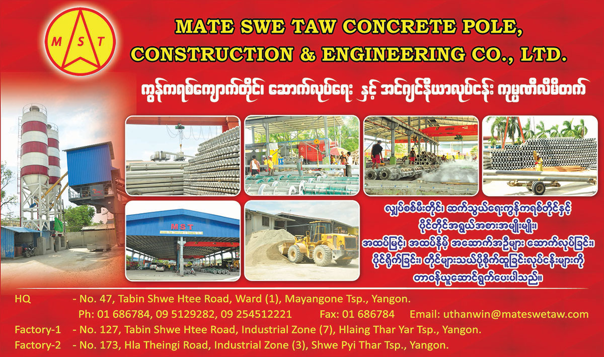 Mate Swe TawConcrete Products