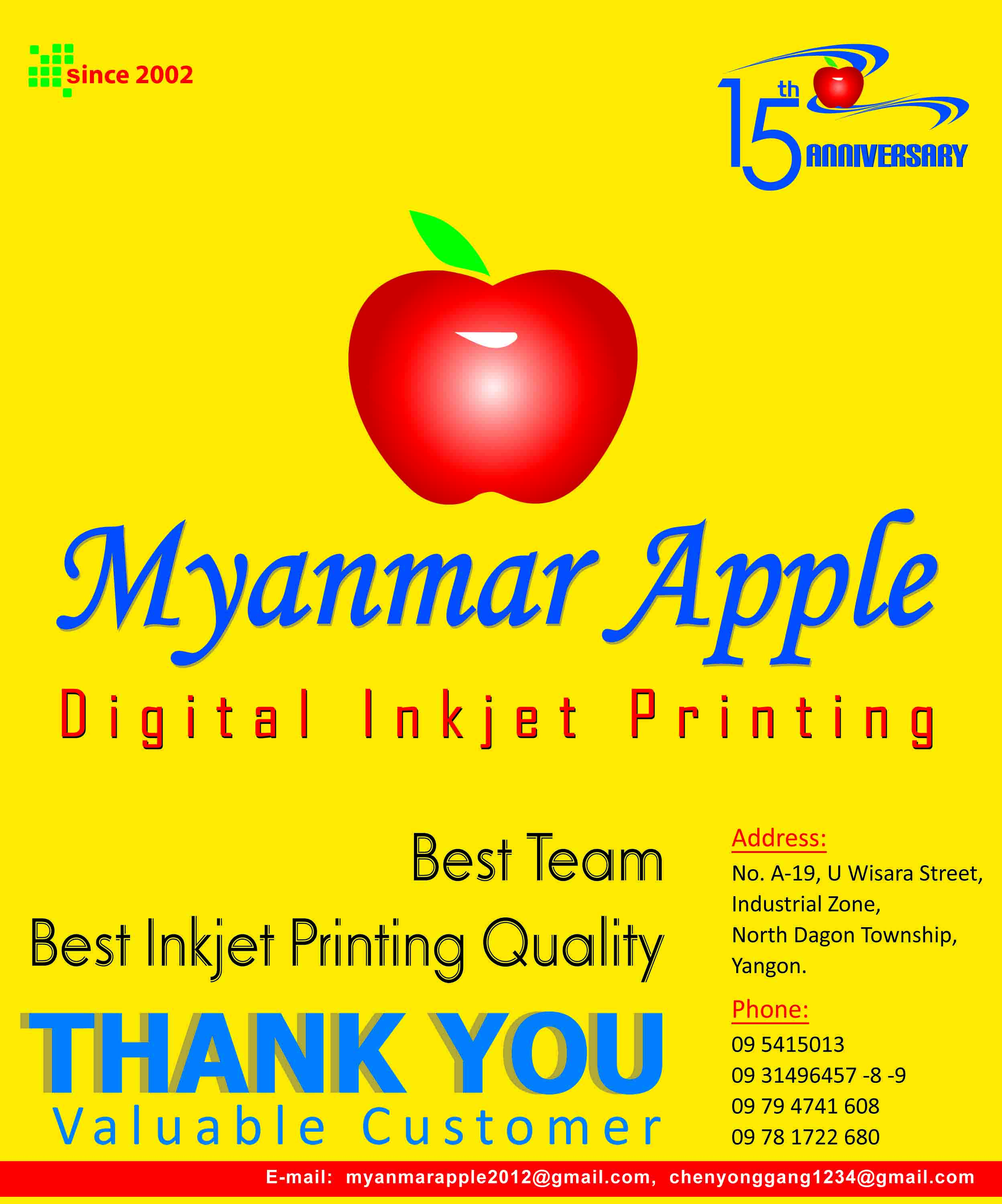 Myanmar AppleAdvertising Agencies
