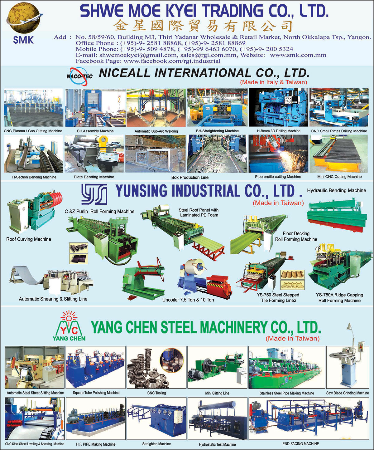 Shwe Moe Kyei Trading Co., Ltd.Construction & Contractor Equipment & Supplies