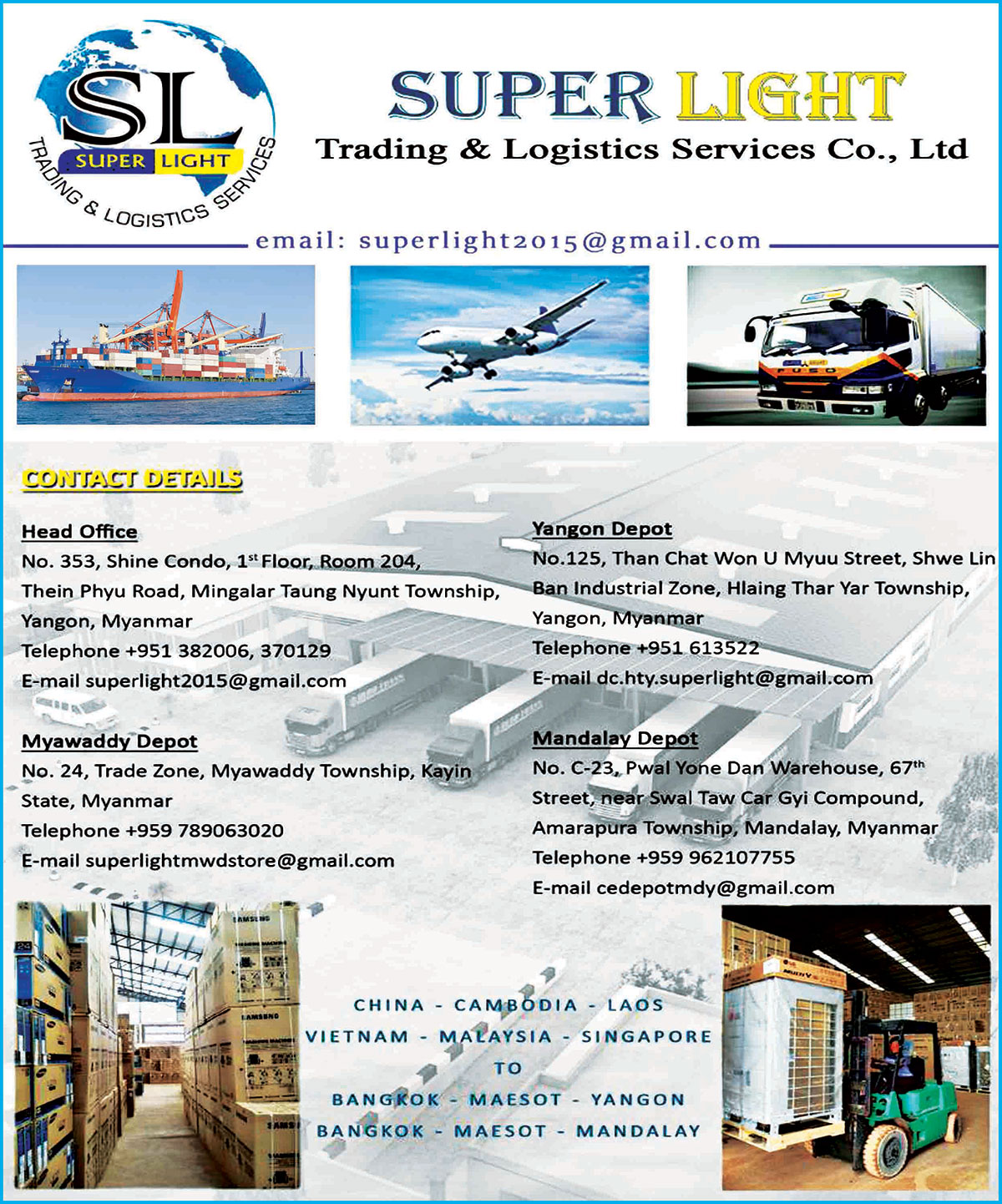Super Light Trading & Logistics Services Co., Ltd.Freight Forwarders