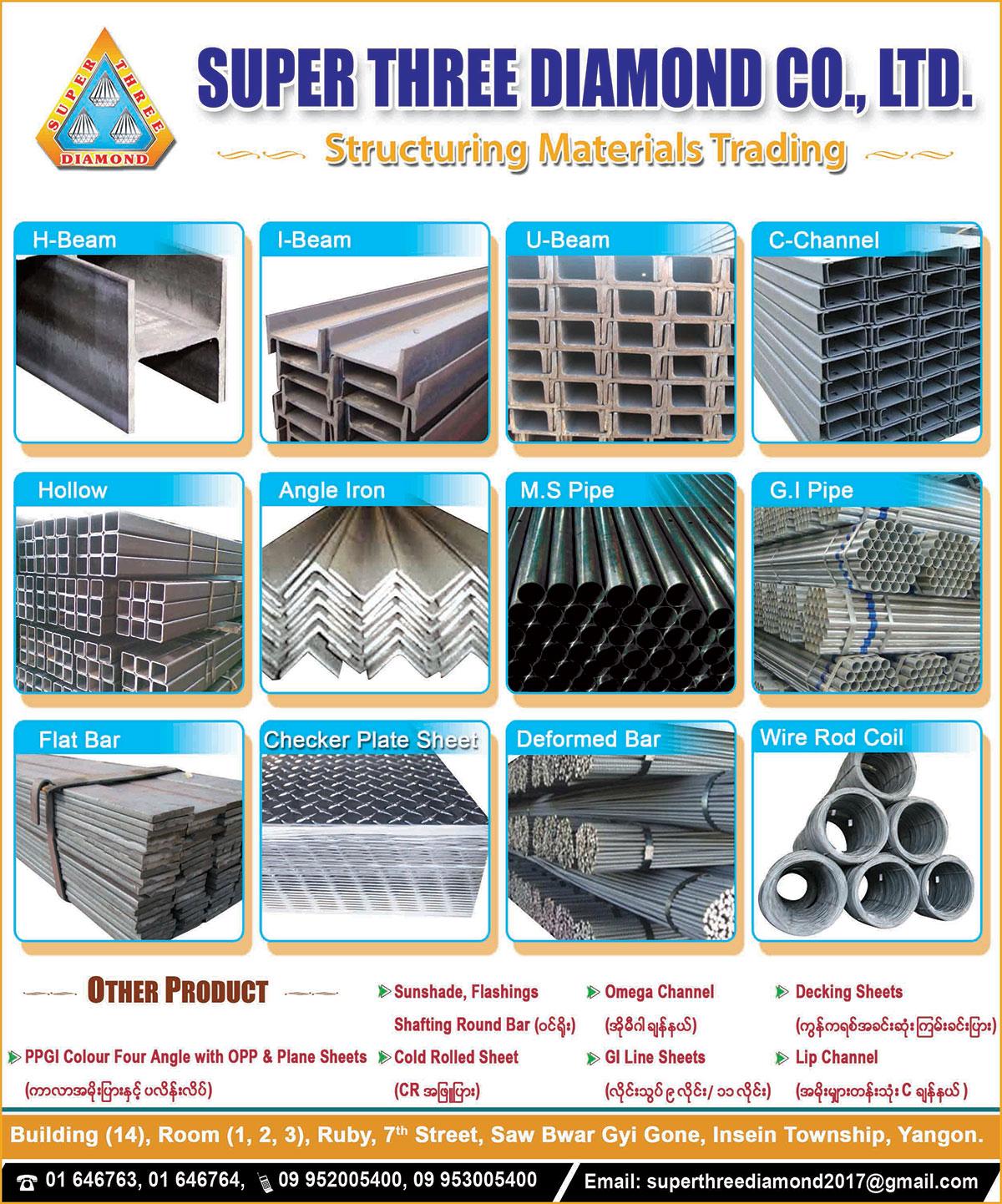 Super Three Diamond Co., Ltd.Hardware Merchants & Ironmongers