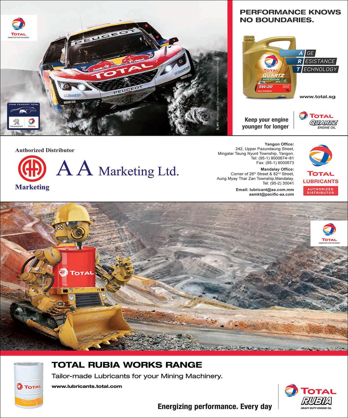 2018/Yangon/MBDL/Total-Lubricant_Car-Engine-Oil-&-Lubricants_(A)_785.jpg