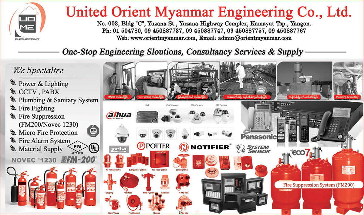 2018/Yangon/MBDL/United-Orient-Myanmar-Engineering-Co-Ltd_Fire-Extinguisher-Refill-Services_PWL_(B)_41.jpg
