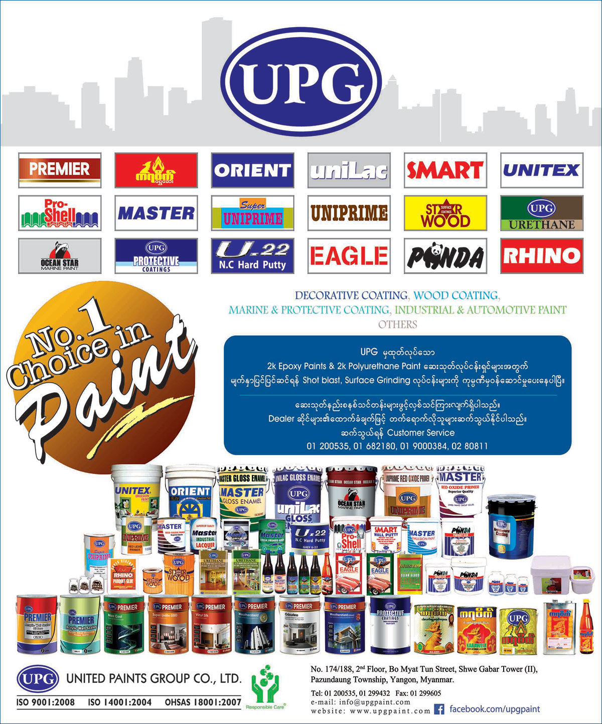 United Paints Group Co., Ltd.Paint & Varnish