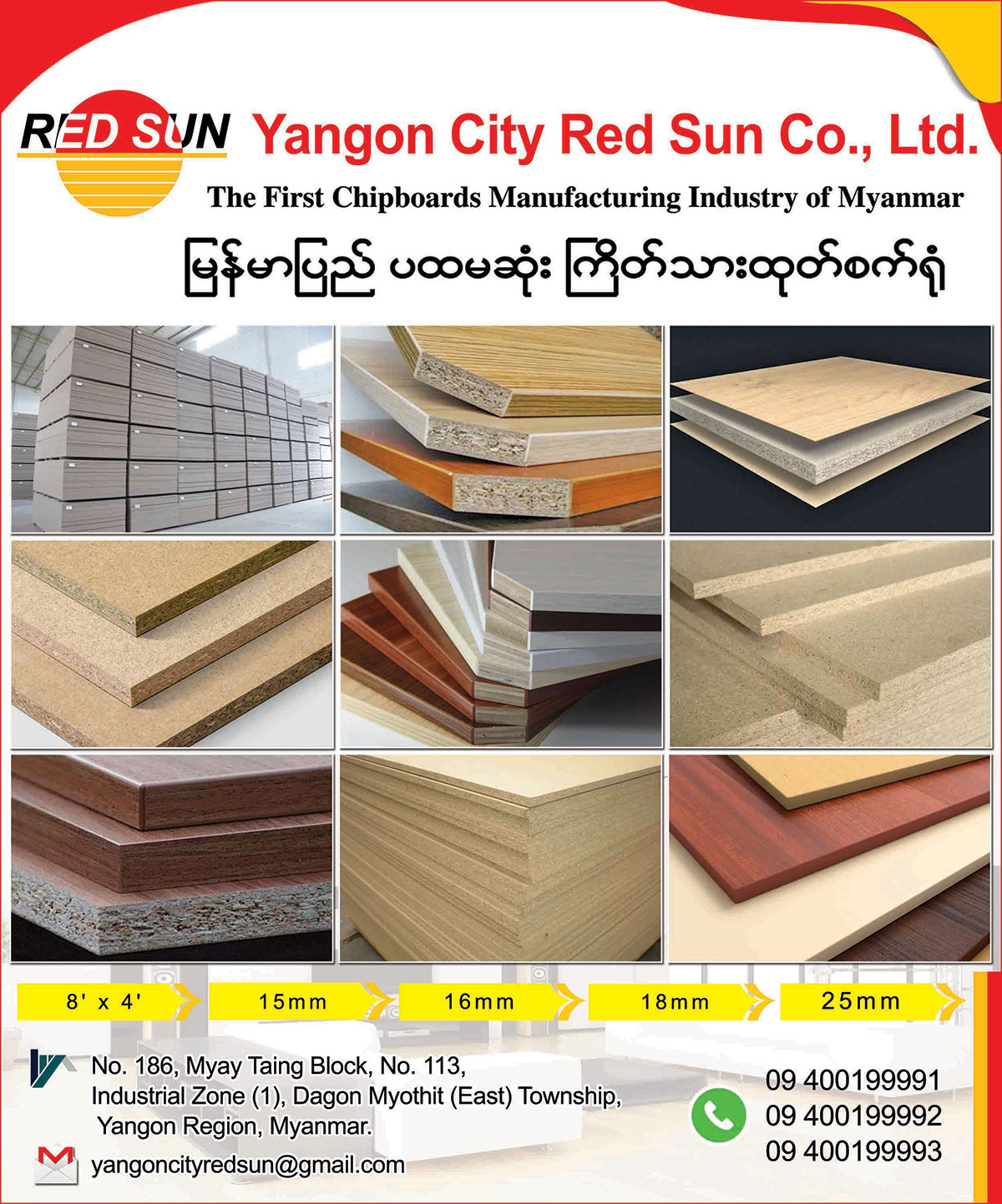 Yangon City Red Sun Co., Ltd.Furniture Marts