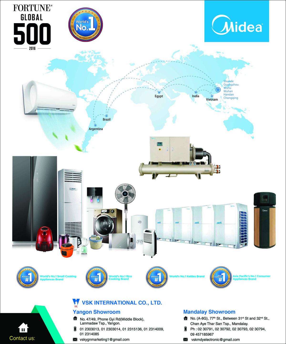 VSK Co., Ltd.Electronic Equipment Sales & Repair