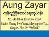 Aung Zayar ကုန္စည္ပို႔ေဆာင္ေရး