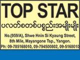 Top Star ပလတ္စတစ္ပစၥည္းအမ်ိဳးမ်ိဳး