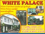 White Palace တည္းခိုရိပ္သာမ်ား