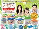 Elephant Plastic ပလတ္စတစ္ပစၥည္းအမ်ိဳးမ်ိဳး