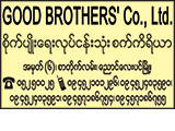 Good Brother's Co., Ltd. Agricultural Machineries & Tools