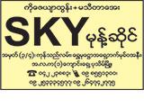 SKY Mini Markets