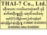 THAI-7 Co., Ltd. Agricultural Machineries & Tools