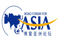 2018 ASIA BOAO BUSINESS FORUM